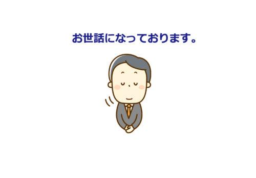 gahag-0095182719-1