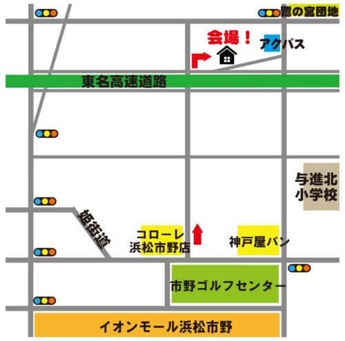 小池町地図